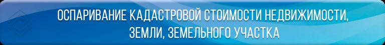 Бархатова Е.Ю. Комментарий к Конституции Российской Федерации. - М