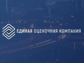 Независимая оценка стоимости коммерческой недвижимости в Москве
