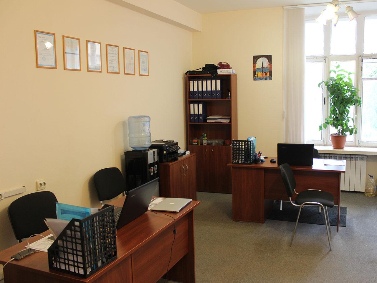 Офис ЕОК в Санкт-Петербурге