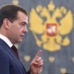 Медведев ДА